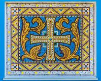 Mosaik av den gamla kristna prydnaden Royaltyfria Foton