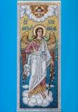 Mosaik av den heliga skyddsängeln royaltyfri fotografi
