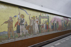 Mosaik av den Kaeson stationen, Pyongyang tunnelbana Arkivfoton