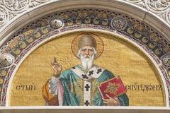 Mosaik av helgonet Spyridon royaltyfria bilder