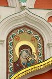 Mosaik av jungfruliga mary och jesus christ Arkivfoton