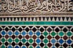 mosaik för 3 moroccan Arkivbilder