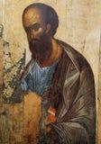 Mosaik i kyrka av frälsaren av Neredica, Novgorod, Ryssland Royaltyfria Bilder