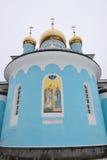 Mosaik på den utvändiga väggen av den ortodoxa stenkyrkan Fotografering för Bildbyråer