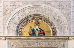 Mosaik på ortodox kyrka för St Spyridon i Trieste Royaltyfria Bilder
