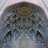 Mosaik verzierte Eingang zur Moschee Lizenzfreie Stockbilder