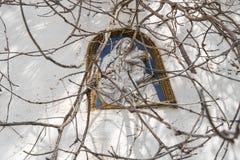 Mosaik von Jungfrau Maria und von Baby Jesus in den Ruinen Lizenzfreies Stockfoto