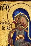 Mosaik von Jungfrau Maria und von Jesus Christus Lizenzfreies Stockfoto