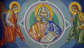 Mosaik von St. Menas (Ost-St Christopher) Stockbild