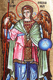 Mosaik von St Peter Stockbild