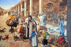 Mosaiken royaltyfri foto