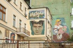 Mosaiker på den utomhus- väggen, Kyiv Arkivbilder