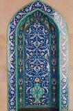 Mosaikfliesenmuster stockfoto