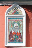 Mosaikikone auf der Wand Lizenzfreie Stockfotos
