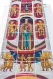Mosaisk facade Arkivbilder