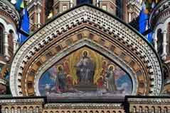 Mosaisk symbol av den ortodoxa templet Royaltyfri Foto
