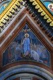 Mosaisk symbol av den ortodoxa templet av uppståndelsen i St Petersburg Royaltyfri Foto