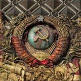 Mosaiskt emblem för sovjet USSR med hammaren och skäran royaltyfri bild