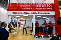 MosBuild 2012年陈列,莫斯科4月, 11 2012年,俄罗斯 库存照片
