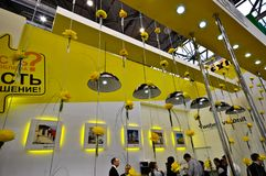 MosBuild 2012 Tentoonstelling, 11 april, 2012, Moskou, Rusland Stock Afbeelding