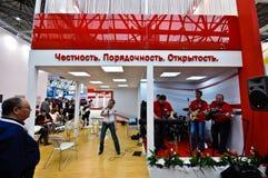 MosBuild 2012 Tentoonstelling, 11 april, 2012, Moskou, Rusland Stock Foto