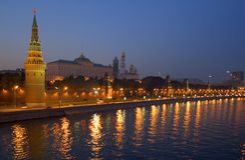 Moscú imagenes de archivo