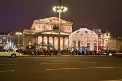 moscú Años Nuevos de pabellón delante del teatro de Bolshoi Fotografía de archivo