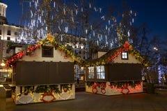 Moscú adornó por días de fiesta del Año Nuevo y de la Navidad Imagenes de archivo