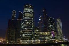 Moscú ajardina, ciudad de Moscú, Moscú, Rusia Fotos de archivo libres de regalías