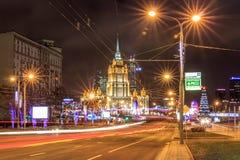 Moscú antes del Año Nuevo Fotos de archivo libres de regalías