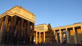 MOSCÚ, biblioteca CCCP Imagenes de archivo