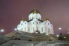 Moscú, catedral de Cristo el salvador Imagen de archivo