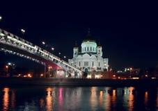 Moscú. Catedral. Puente. Foto de archivo libre de regalías