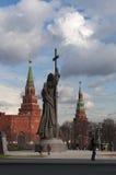 Moscú, ciudad federal rusa, Federación Rusa, Rusia Imágenes de archivo libres de regalías