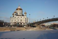 Moscú. Cristo la catedral del salvador y el Patri Imagen de archivo