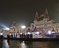 Moscú, cuadrado rojo en la noche Imagen de archivo