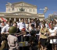 Moscú, día de la victoria Fotografía de archivo