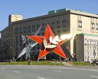 Moscú, día de la victoria Imágenes de archivo libres de regalías