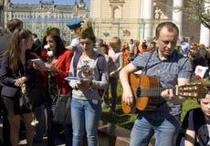 Moscú, día de la victoria Imagenes de archivo