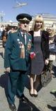 Moscú, día de la victoria del día de fiesta Imágenes de archivo libres de regalías