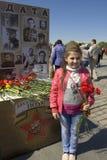 Moscú, día de la victoria del día de fiesta Fotografía de archivo