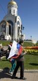 Moscú, día de la victoria del día de fiesta Imagenes de archivo