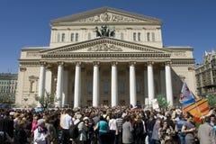 Moscú, día de la victoria del día de fiesta Imagen de archivo