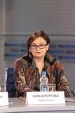 Valentina Nikanorova Fotografía de archivo
