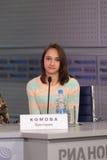 Victoria Komova Fotos de archivo libres de regalías