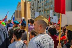 Moscú 9 de mayo Fotografía de archivo