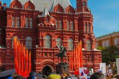 Moscú 9 de mayo Imagen de archivo libre de regalías