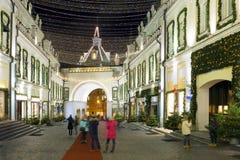 moscú Decoración de la Navidad de calles Imágenes de archivo libres de regalías