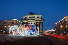 moscú Decoración de la Navidad del arco triunfal Fotografía de archivo