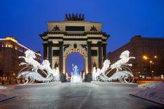 moscú Decoración de la Navidad del arco triunfal Foto de archivo libre de regalías